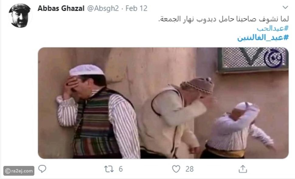 كيف يحتفل السعوديون السناجل بعيد الفالنتين؟