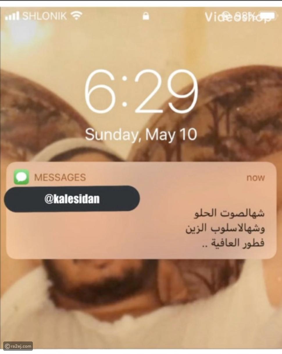 سيّدة كويتية تنشر رسالة غزل من عامل توصيل تُشعل التواصل الاجتماعي