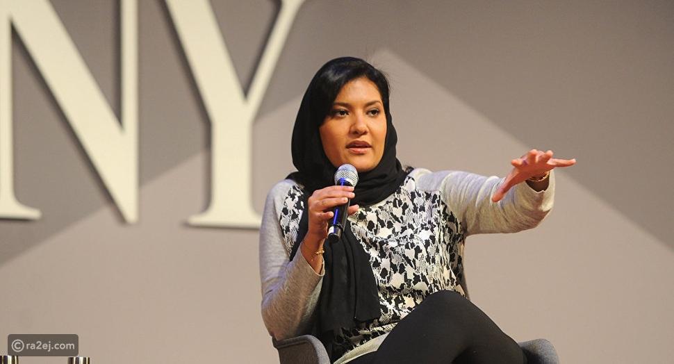 رد فعل الأميرة ريما بنت بندر عند مقابلة العاهل السعودي يثير ضجة