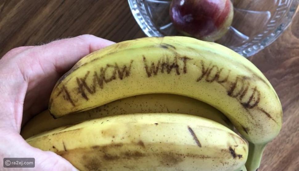 بالصور: رسالة مخيفة على قشرة الموز
