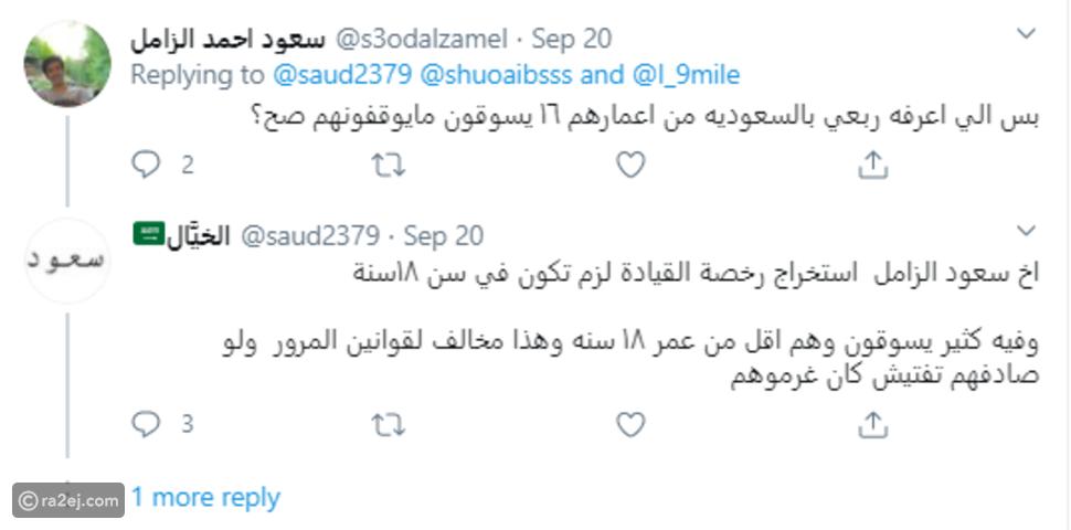 شاهد رد فعل طفل سعودي يقود سيارة عندما مرت الشرطة بجواره