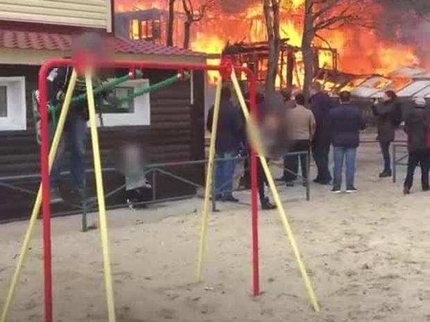 حريق ضخم