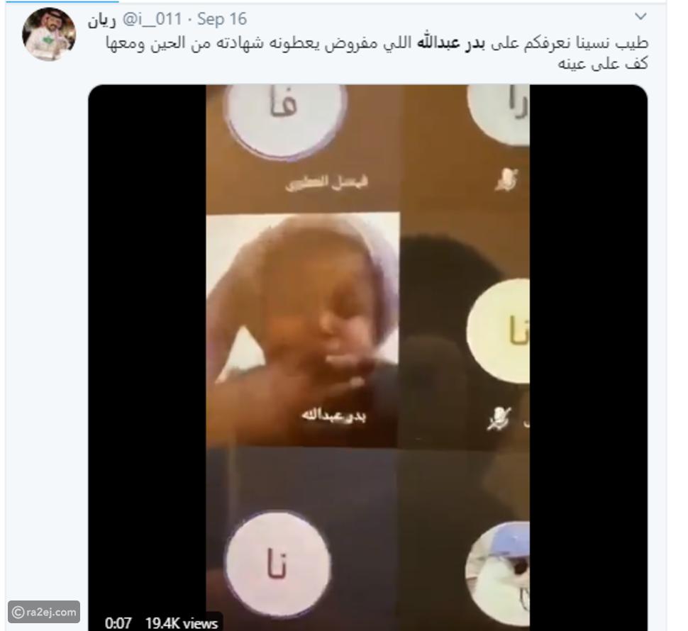 طالب يدخن في السعودية