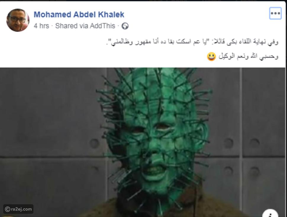 ضيف من نوع خاص: إعلامي مصري يستضيف فيروس كورونا على الهواء!