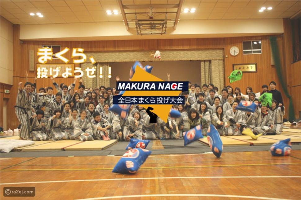قتال الوسائد لعبة الأطفال الممتعة هو رياضة تنافسية في اليابان بالفيديو