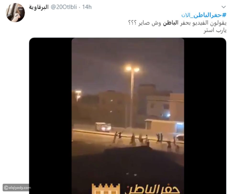 فيديو: إطلاق رصاص في أحد شوارع السعودية.. والسبب غير معلن