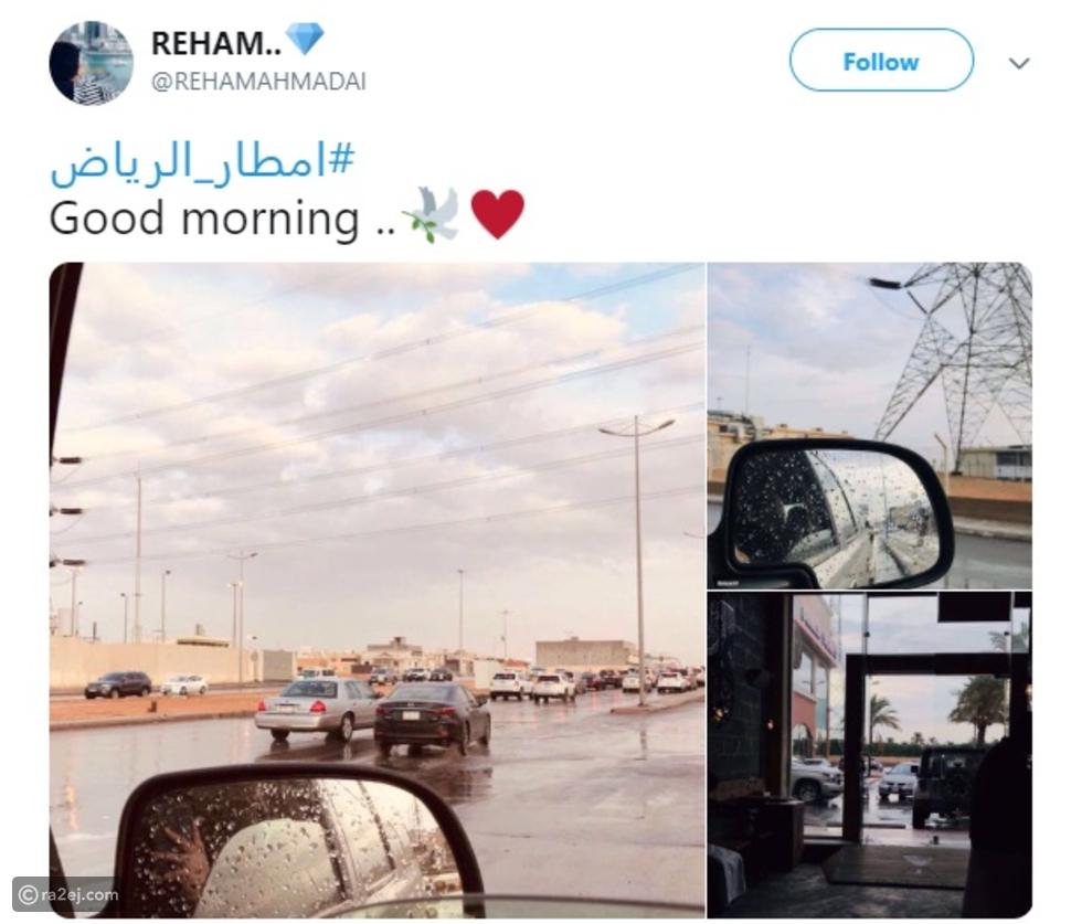 فيديو: الأمطار تهطل على السعودية ونشطاء: سعادتنا لا توصف الآن
