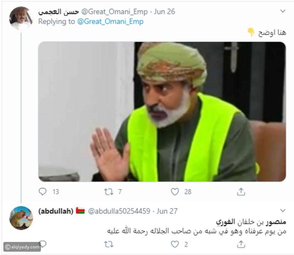 مواطن عماني يشبه السلطان قابوس بدرجة يصعب معها التفريق بينهما