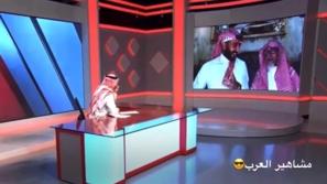 هل الرجل يخاف من زوجته؟ رد مضحك وتصرفات ساخرة من مسن سعودي