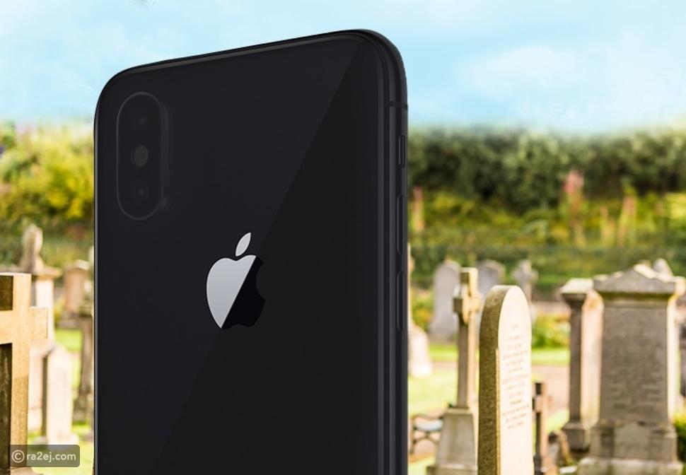 """فيديو وصور: حتى عند الموت.. قبر فتاة على شكل هاتف """"آيفون"""""""