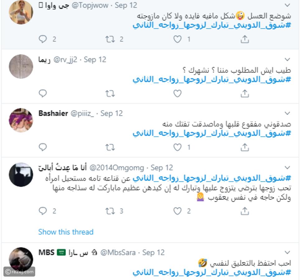 فيديو: سيدة سعودية تحتفل بزواج زوجها الثاني وتسبب جدل كبير بهذا التصرف