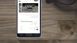 فيديو: تطبيقات لا غنى عنها خلال عيد الفطر المبارك.. تعرف عليهم