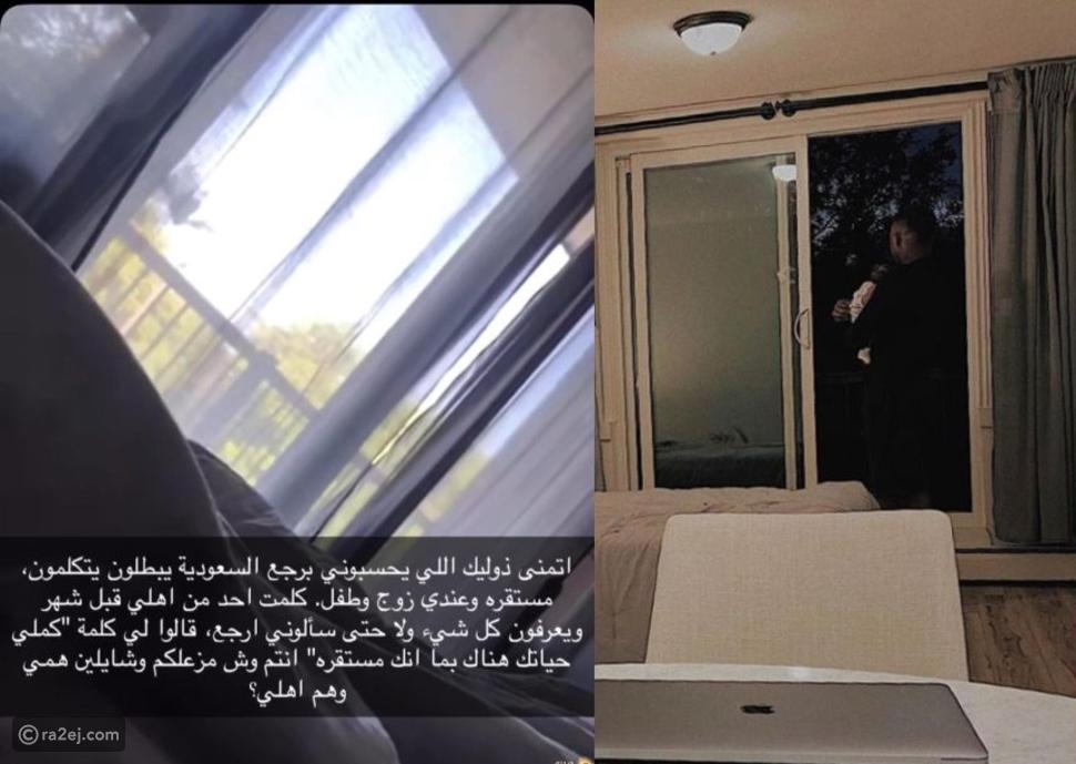 رهف القنون تضع طفلها الأول وتوضح موقف عائلتها من خلال هذا الفيديو