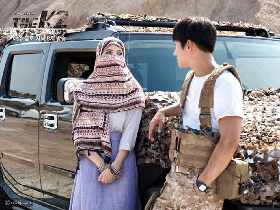 فيديو مشهد الفتاة المسلمة المحجبة في مسلسل كوري شهير يغضب العرب!