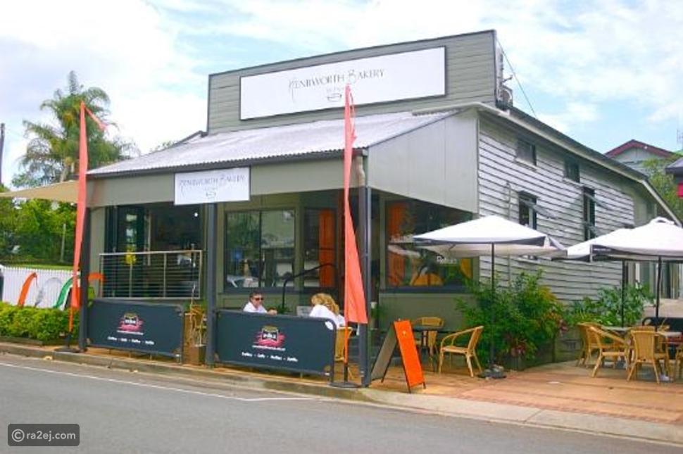 kenilworth bakery