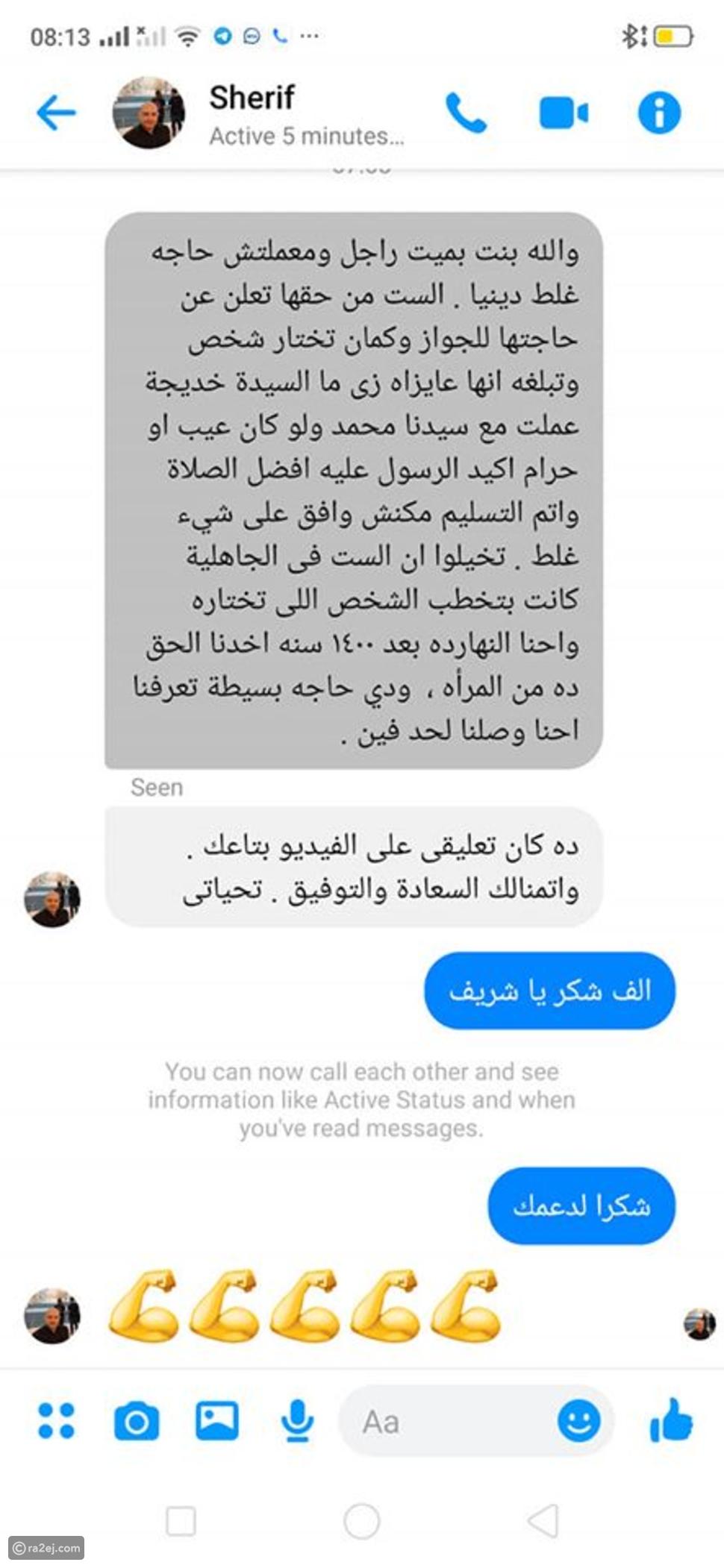 فتاة عربية جميلة تعرض نفسها للزواج بطريقة جادة وتضع هذه الشروط
