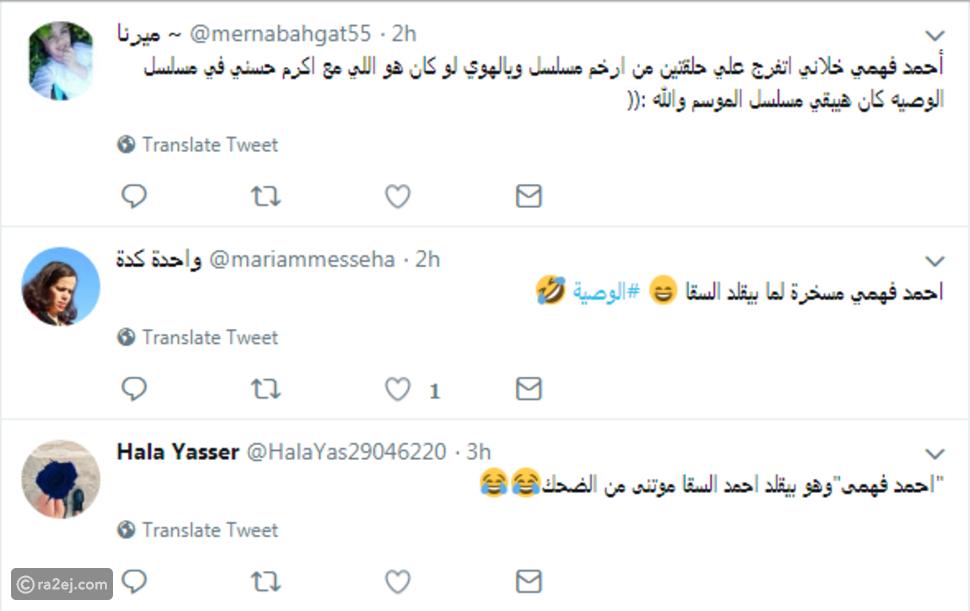 """فيديو مضحك : أحمد فهمي يقلد """"السقا"""""""