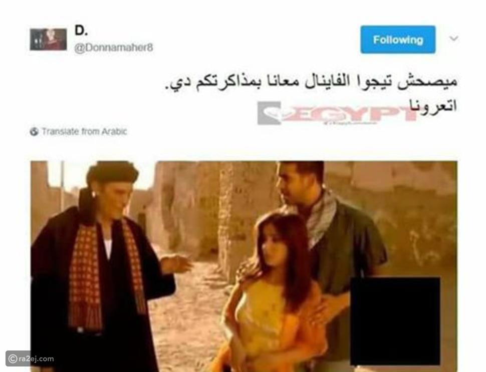 حال الطالب العربي
