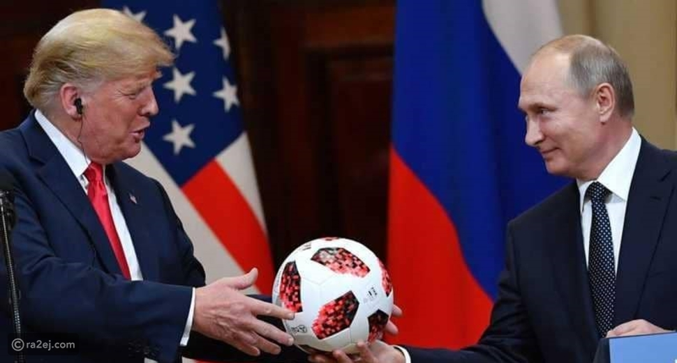 كرة هدية بوتين لترامب