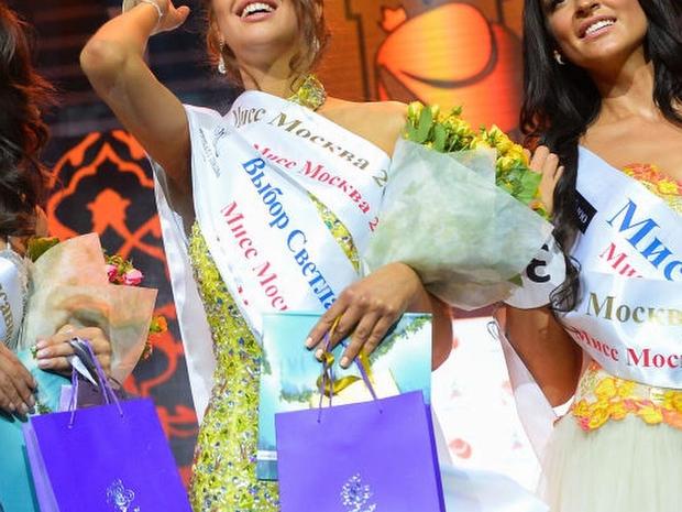 ملكة جمال موسكو لعام 2015 أكسانا فويفودينا