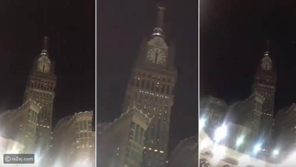 فيديو: توقف ساعة مكة المكرمة عن العمل.. هذا ما حدث لها