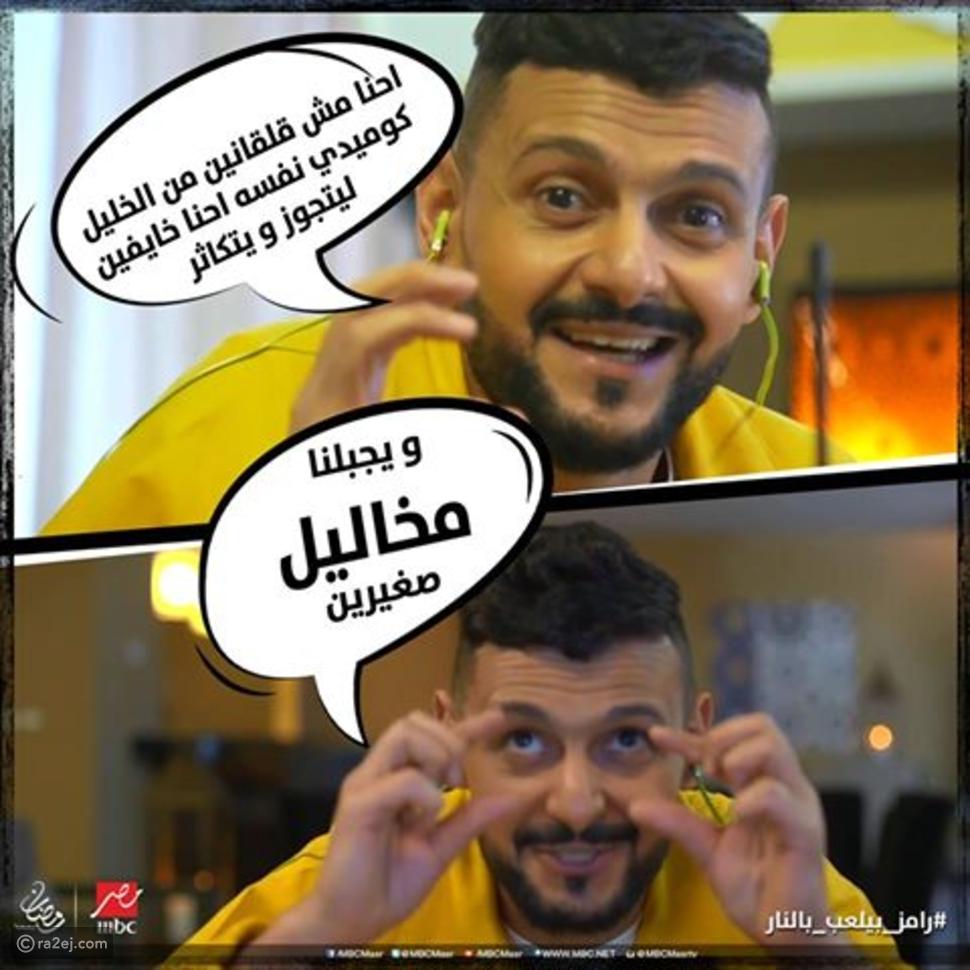 فيديو رامز جلال يعلن لأول مرة أن ضيفته مها أحمد تعلم بالمقلب قبل الحلقة.. وهذا رد فعل الخليل كوميدي!