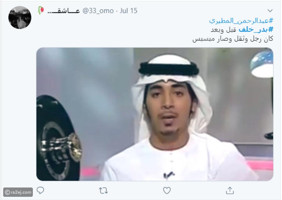 المذيع الإماراتي بدر خلف في فيديو قديم وتساؤلات حول سبب تغير مظهره